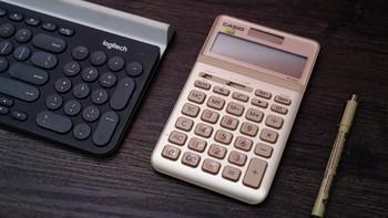 卡西欧JW200SC计算器外观展示(按键|电池板|屏幕|防滑垫)