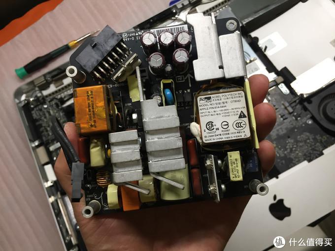 电源模块 有点重