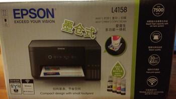 EPSON L4158多功能一体打印机外观展示(包装|墨水|主机|说明书)