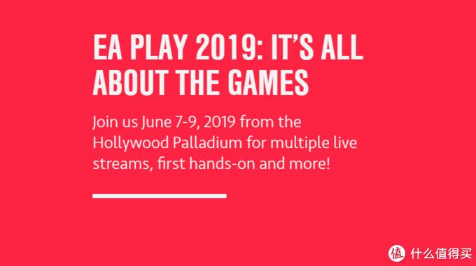 重返游戏:EA今年将不举办E3发布会,仅保留试玩部分