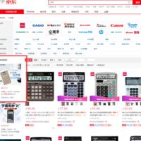 卡西欧JW200SC计算器购买理由(品牌 活动)