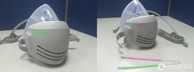 荧光笔效果,在logo滴上荧光液,再一抹