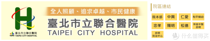 送个礼物给自己,去台湾打个HPV