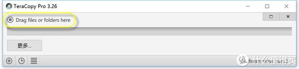 TeraCopy运行后,当前是简洁状态(因为没有文件任务)