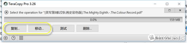 松开鼠标时,文件操作工具栏便显现了出来
