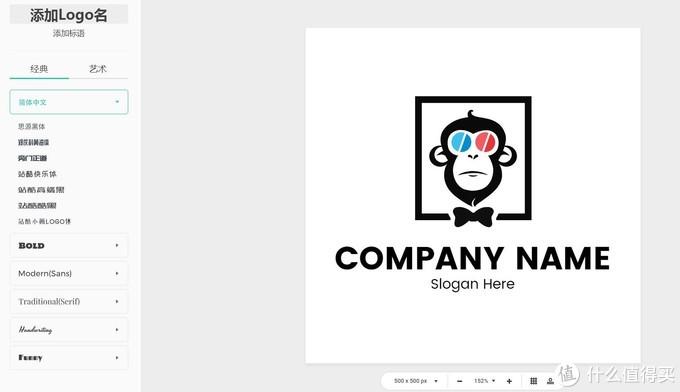 装修、办公、设计、娱乐—你想要的神级网站,这里都有了
