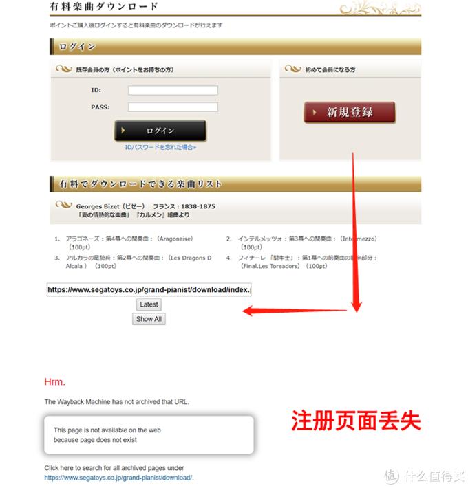 二是付费下载网站早已停运关闭,注册不了😂,而且歌曲数量和类型还是有限,取消!