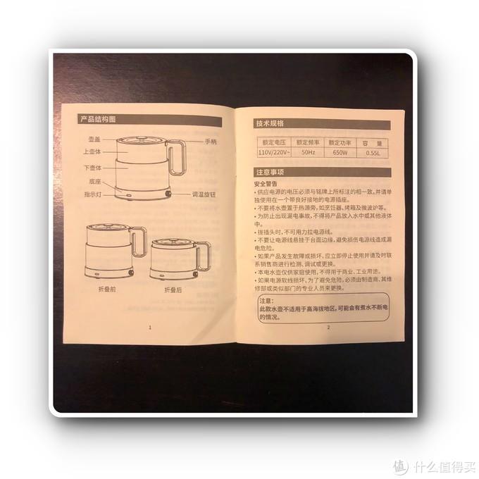 还在用酒店的烧水壶?你需要一个这样的旅行利器 — nathome/北欧欧慕 不锈钢折叠电热水壶