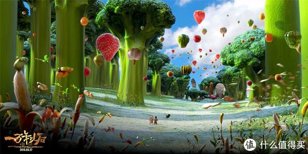 一万年以后地球重新回到了原始时代,没有人类侵蚀污染,植被树木都生长的异常高大