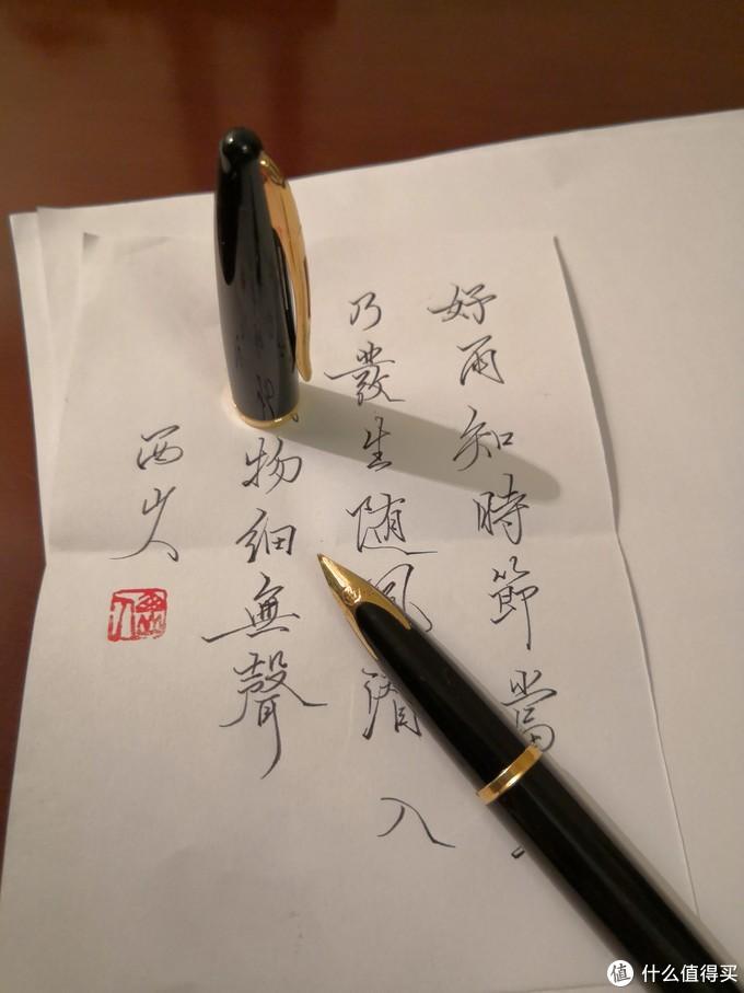 在练字的道路上越走越歪,入坑的钢笔和笔帘晒单