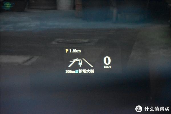 开车不低头,危险必远离---京龙睿信抬头显示器H4体验