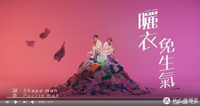 官方宣传MV,好听啊