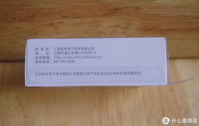 ZMI 紫米车载充电器数显版AP621 小晒