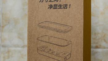 公牛 GN-F2161 收纳盒延长线插座外观展示(尺寸|机身|脚垫|板线|顶盖)