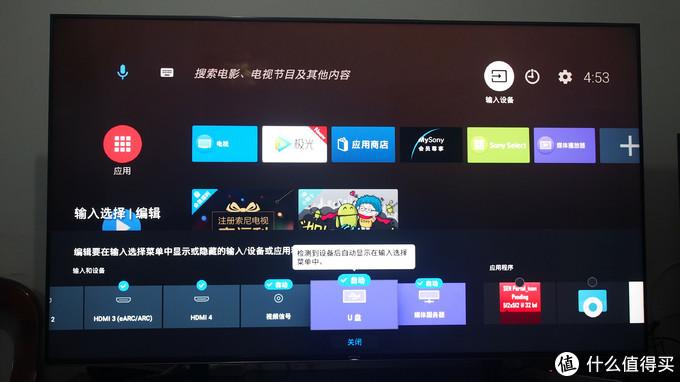 音画黑科技配齐 | 送外婆的礼物索尼Sony KD-65X9500G电视