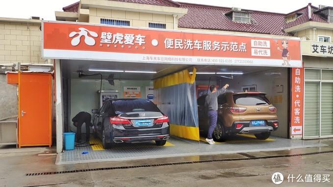 自助洗车初体验—可堪一用?鸡肋or刚需?