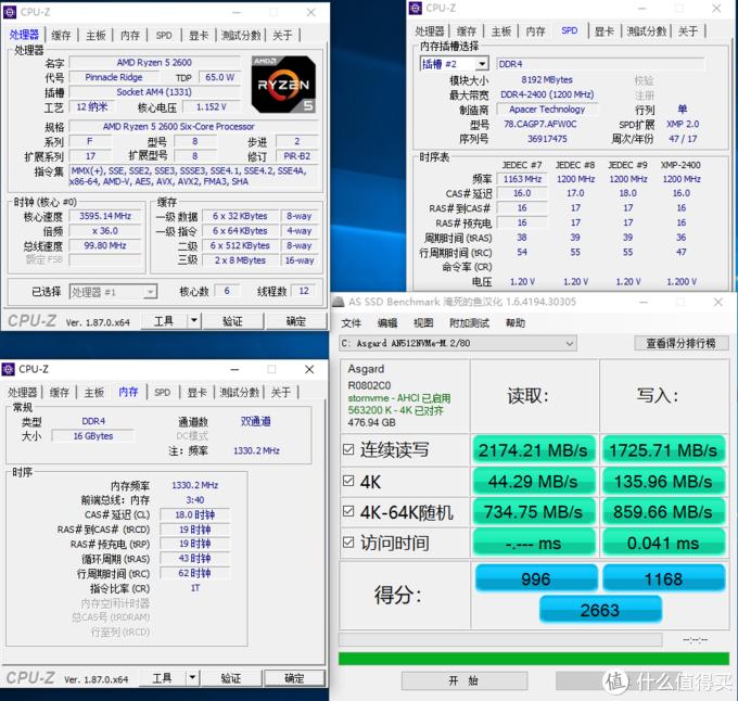 RGB大趋势下的非主流,低门槛AM4+GTX1660Ti 静音主机装机小测