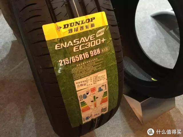 时隔四年,再会佳通——F50轮胎初体验