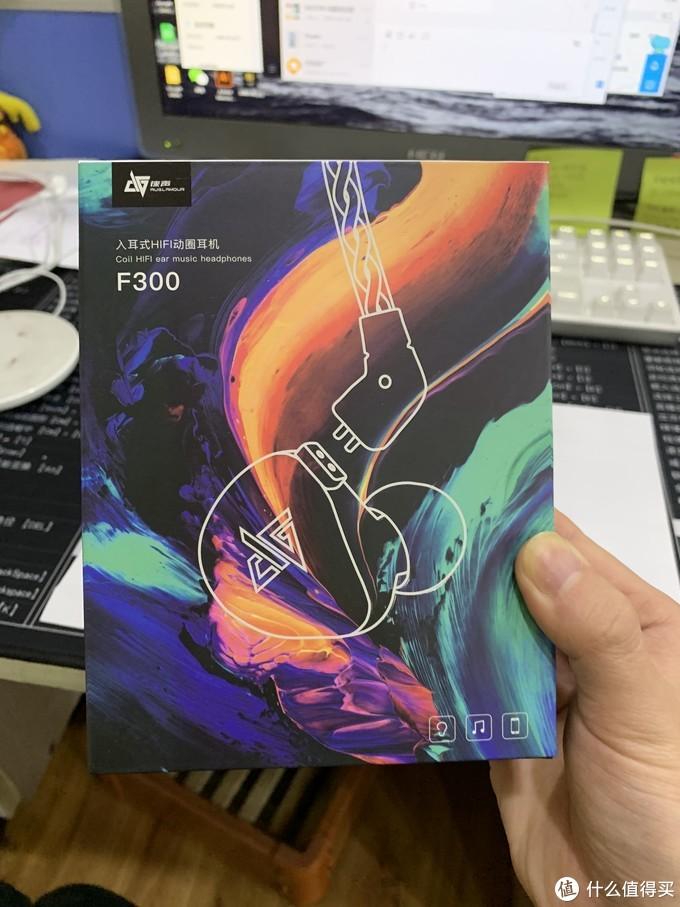 开箱试听,用料十足的耳机,试听效果真的很围绕音的F300入耳式HIFI音乐耳机