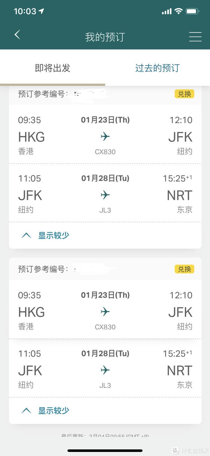 "29W亚万里数换了套""28万RMB""票"