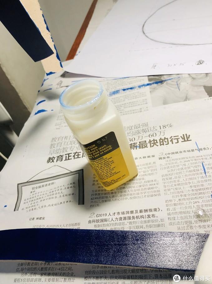 染色保护油