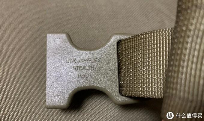 UTX扣具