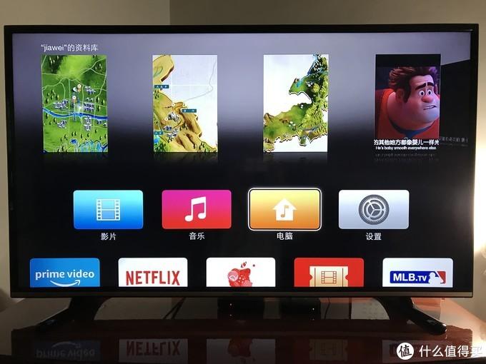 心血来潮买了个Apple tv(3)