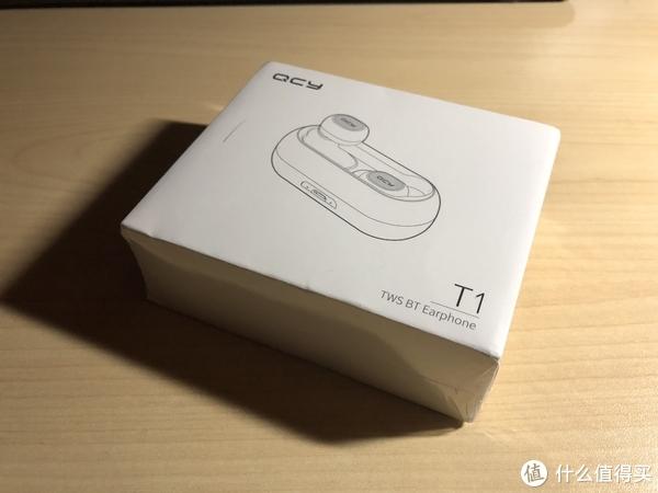 迟到的99元神器QCY T1简单开箱。