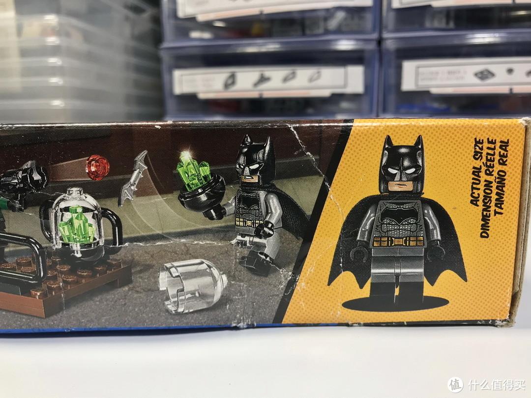 乐高 超级英雄系列 76045 蝙蝠侠对超人 氪星石抢夺战