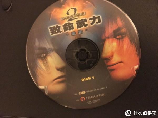 老PC游戏分享第二十六弹:致命武力2重生