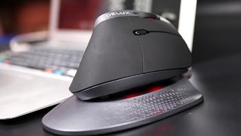 多彩 M618X 无线蓝牙鼠标外观设计(彩灯|底座|滚轮|按键)