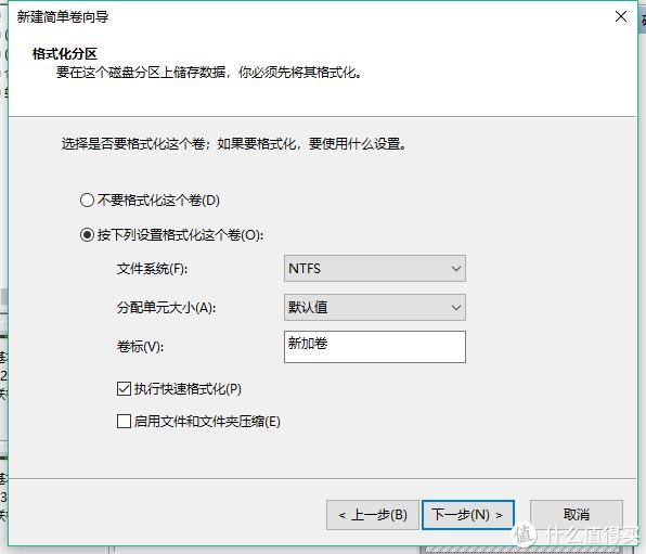默认的NTFS格式就可以