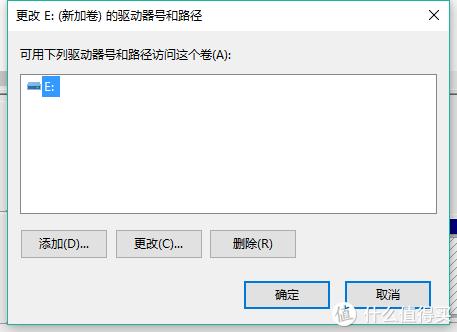 删除路径后,分区就隐藏不显示了。