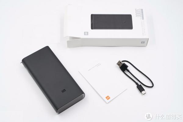 小米移动电源高配版 双向45W USB-C移动电源