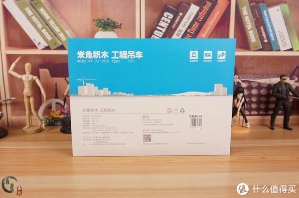 小米出品,149元米兔积木工程吊车