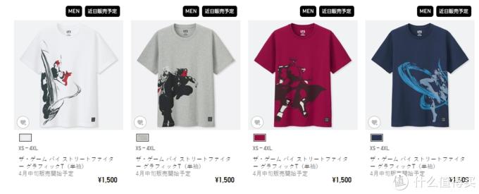 重返游戏:优衣库联动CAPCOM推出《街霸》主题T恤