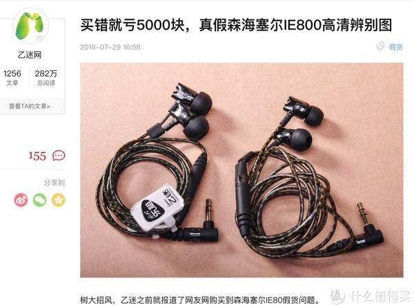 """又到315丨拒绝""""仿制""""森海、AKG:教你如何耳机不买假!"""