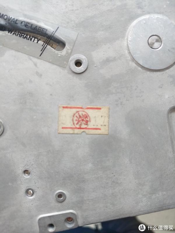 本站首晒,古董级硬盘 昆腾5.25寸大脚重现江湖!
