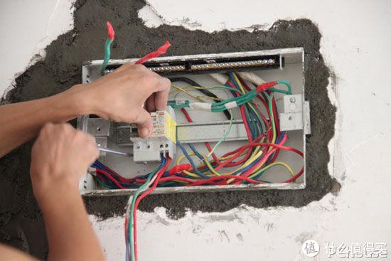 家居水电改造方案制定