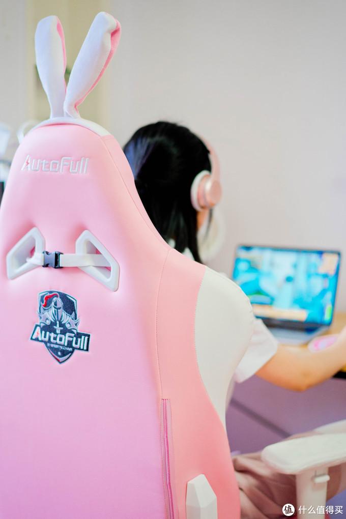 谁说可爱在实力面前不堪一击?神仙颜值与舒适并重的电竞椅 — 傲风 AF055PPUW 粉色雪兔椅