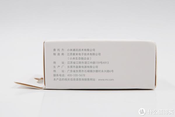 小米1A1C充电器30W PD快充版(AD16ZM)评测