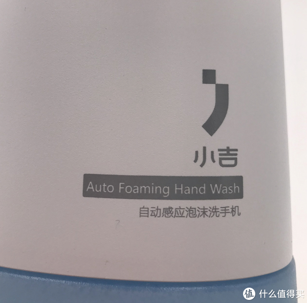 好好洗个手-小吉自动泡沫洗手机入手晒单
