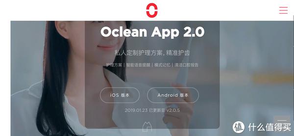 Oclean One新升级,感受极致口腔清洁体验