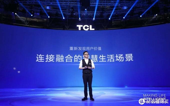 进军全场景智能化,TCL 2019春季发布会 推出多款新品