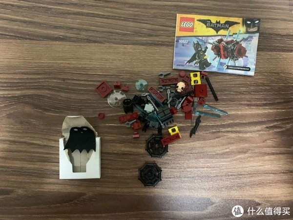 LEGO 30522 蝙蝠侠幻影地带 拼砌包 晒单