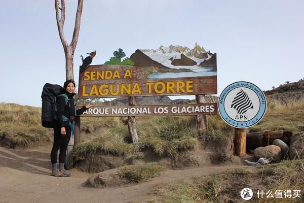 位于阿根廷的冰川国家公园(Parque Nacional Los Glaciars)入口