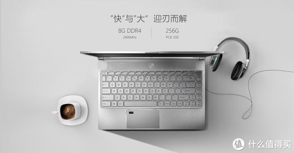 选电脑不知如何下手?看看机械革命S1笔记本电脑升级版吧