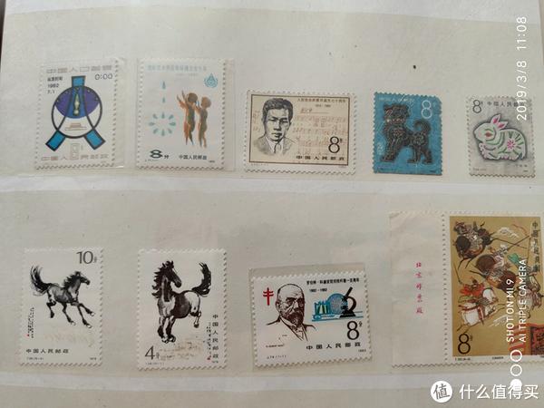 伪收藏者的随笔……回顾邮票就是在回看岁月