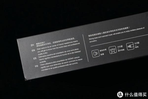 干货:威索尼可GR09 对比 索尼EX1000 音质部分深度评测
