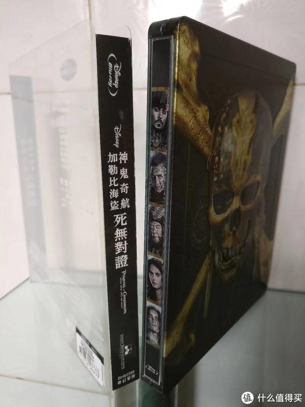 《加勒比海盗5:死无对证》台湾得利ABC全区铁盒版蓝光